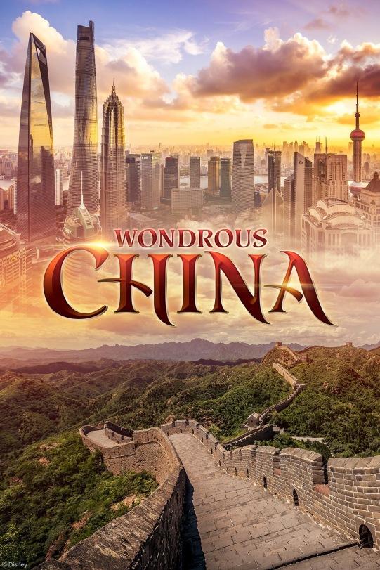 China D23' 19