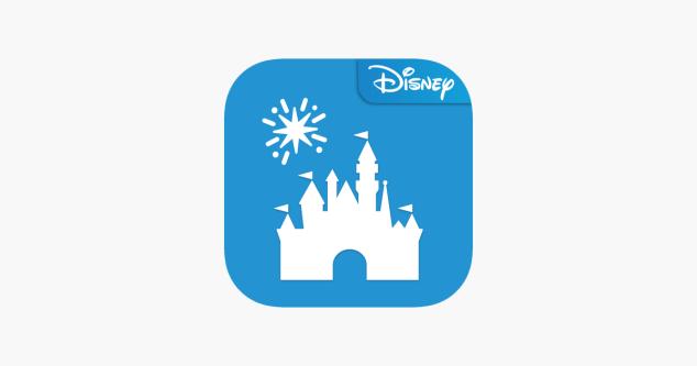 DL Mobile App