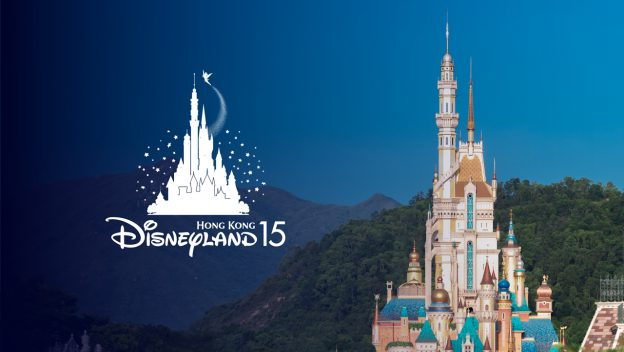 HKDL Hong Kong Disney 2020 15 Anniversary New Castle Magical Frame Creation Box