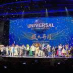 Universal Beijing Resort Officially Opens Towards The Public